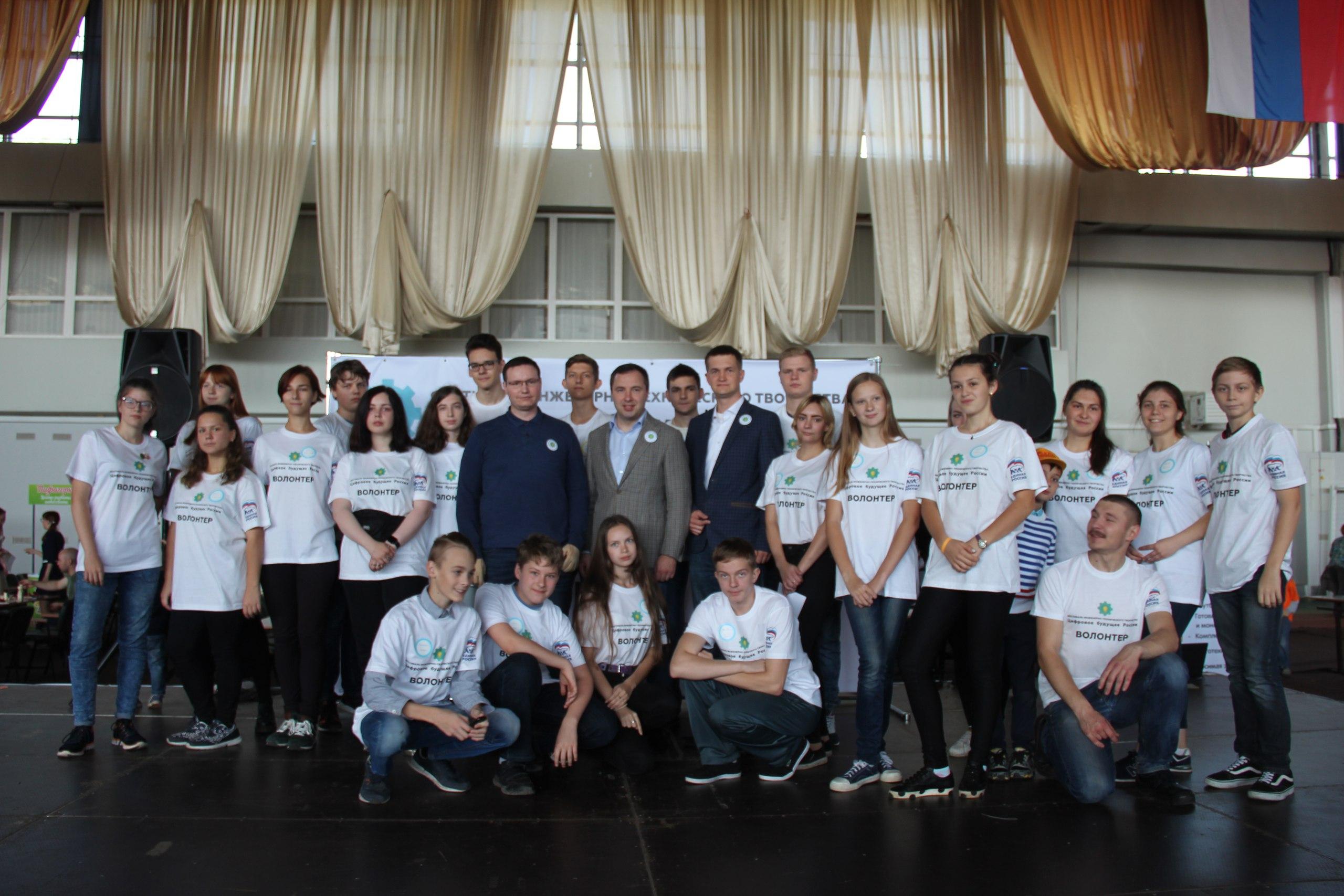 Волонтерская программа для молодежи